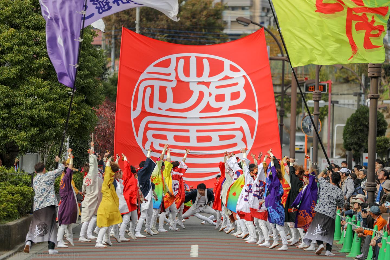 yuwakai2018oyaam01-4.jpg