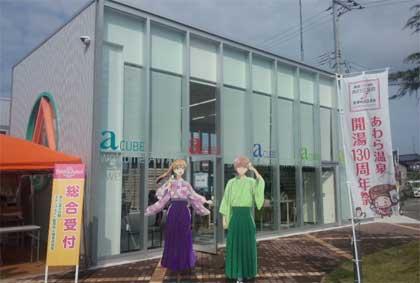 20151004_chihaya_awara_002.jpg