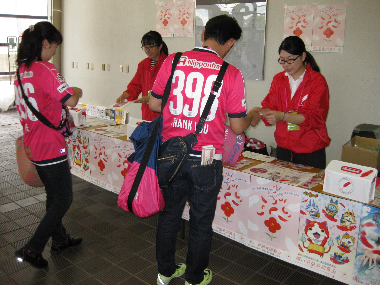 セレッソ大阪のホーム戦で募金活動を行いました!!!