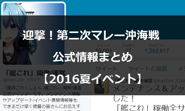 2016natue001.jpg