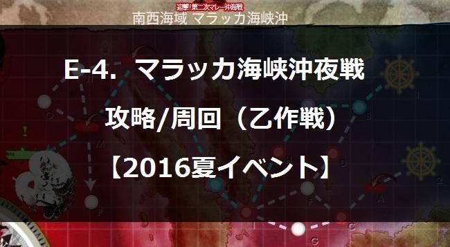 2016natue400.jpg