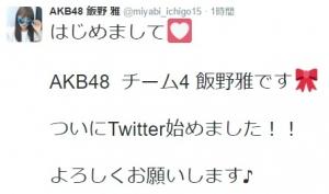 160705miyabi.jpg