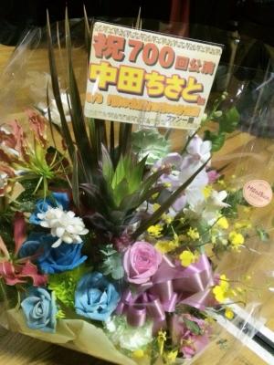 160804chichan01.jpg
