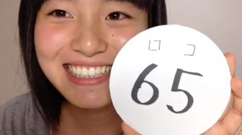 AKB48 16期【065】161008 (18)
