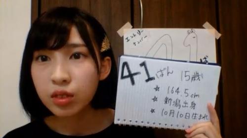 AKB48 16期【041】161008_15 (19)
