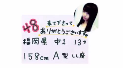 AKB48 16期【048】161008_16