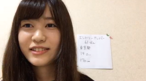 AKB48 16期【048】161008_16 (1)