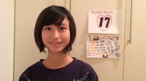 AKB48 16期【017】161008_19 (5)