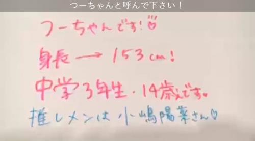 AKB48 16期【002】161009_18 (21)