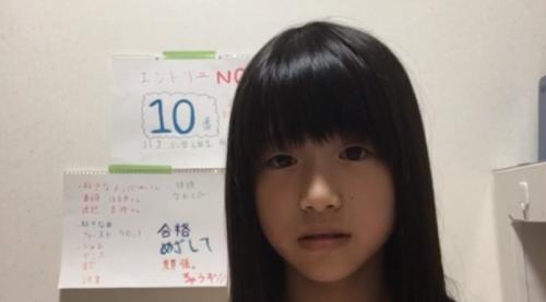AKB48 16期【010】161009_19 (4)