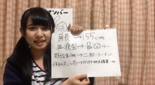 AKB48 16期【066】161009_20 (12)