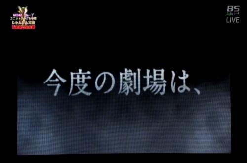 161010 じゃんけん大会 (1676)