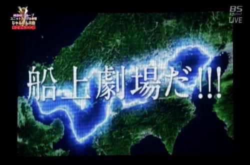 161010 じゃんけん大会 (1691)