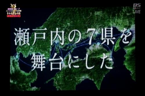 161010 じゃんけん大会 (1689)