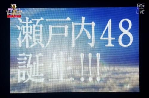 161010 じゃんけん大会 (1694)