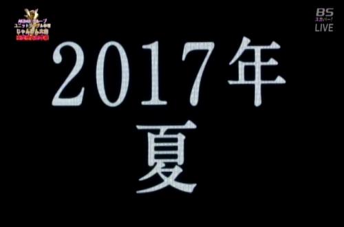 161010 じゃんけん大会 (1701)