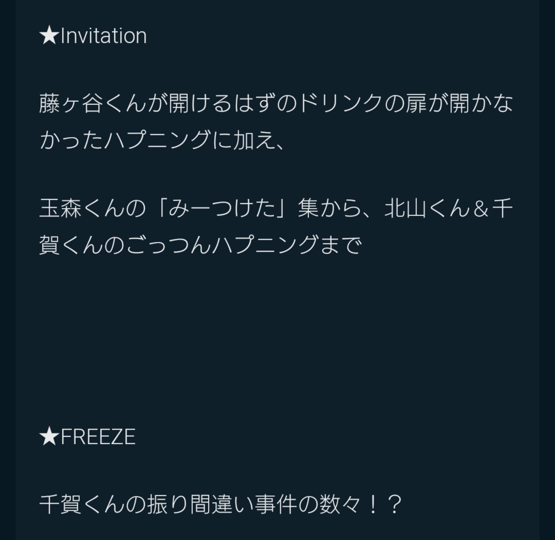 20181104213009da7.jpg