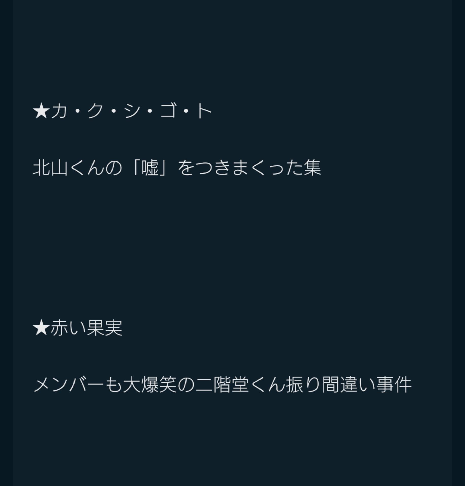 20181104213101cb1.jpg