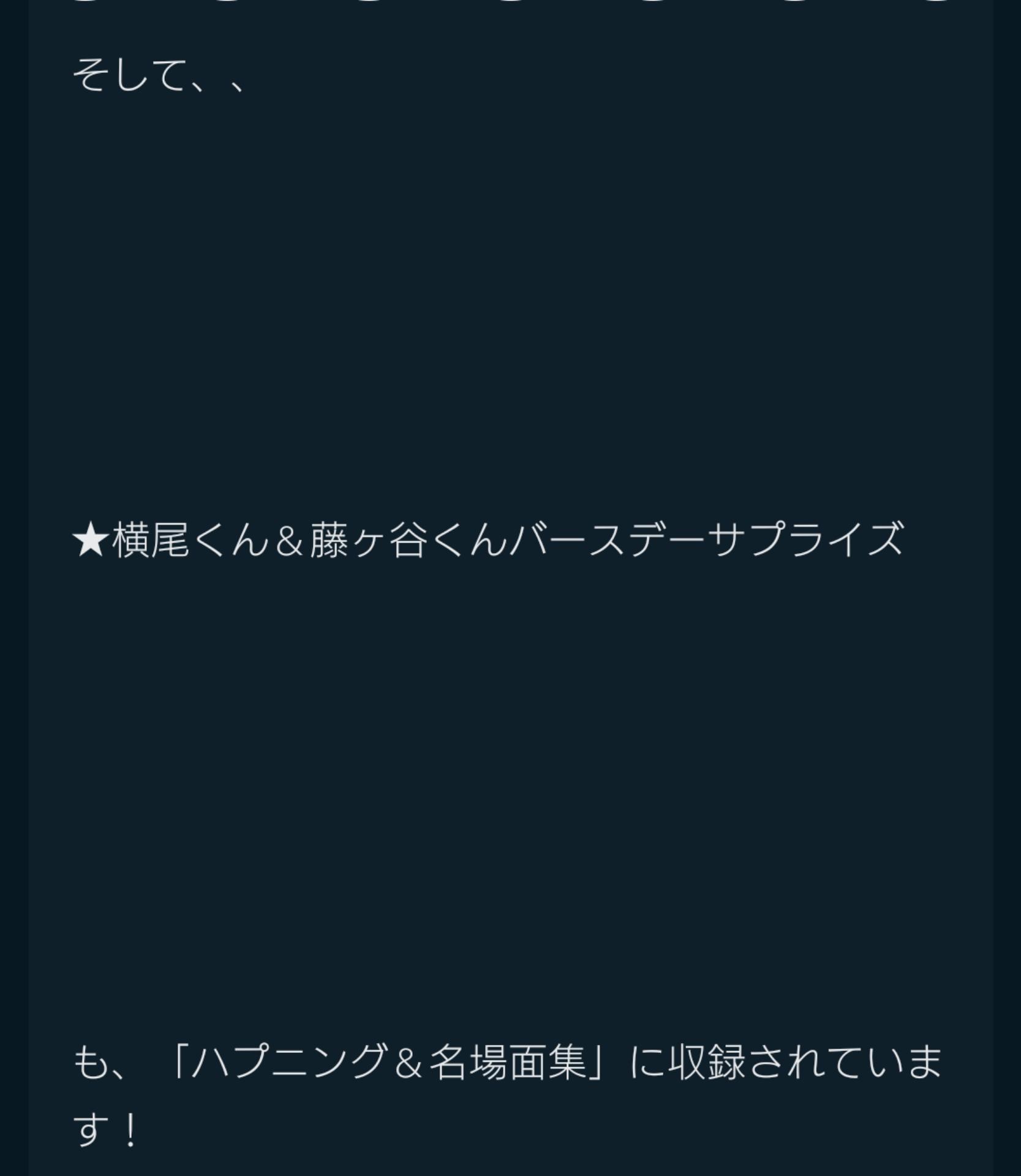 20181104213243d4d.jpg