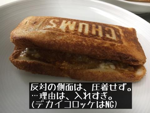 20181019012336201.jpg
