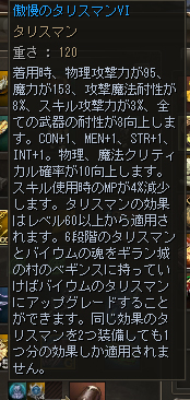 Shot00147.jpg
