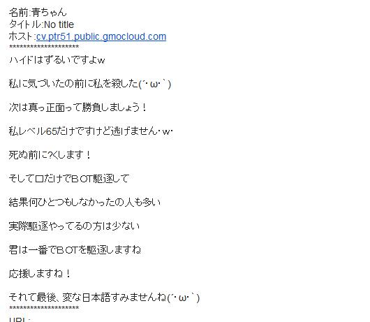 Shot00241.jpg