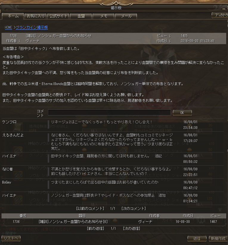 Shot00284.jpg