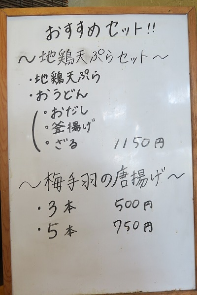 160813-IMG_4904.jpg