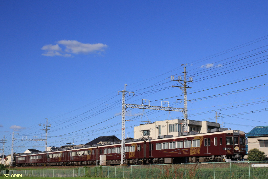 kyo-train_1024ann.jpg