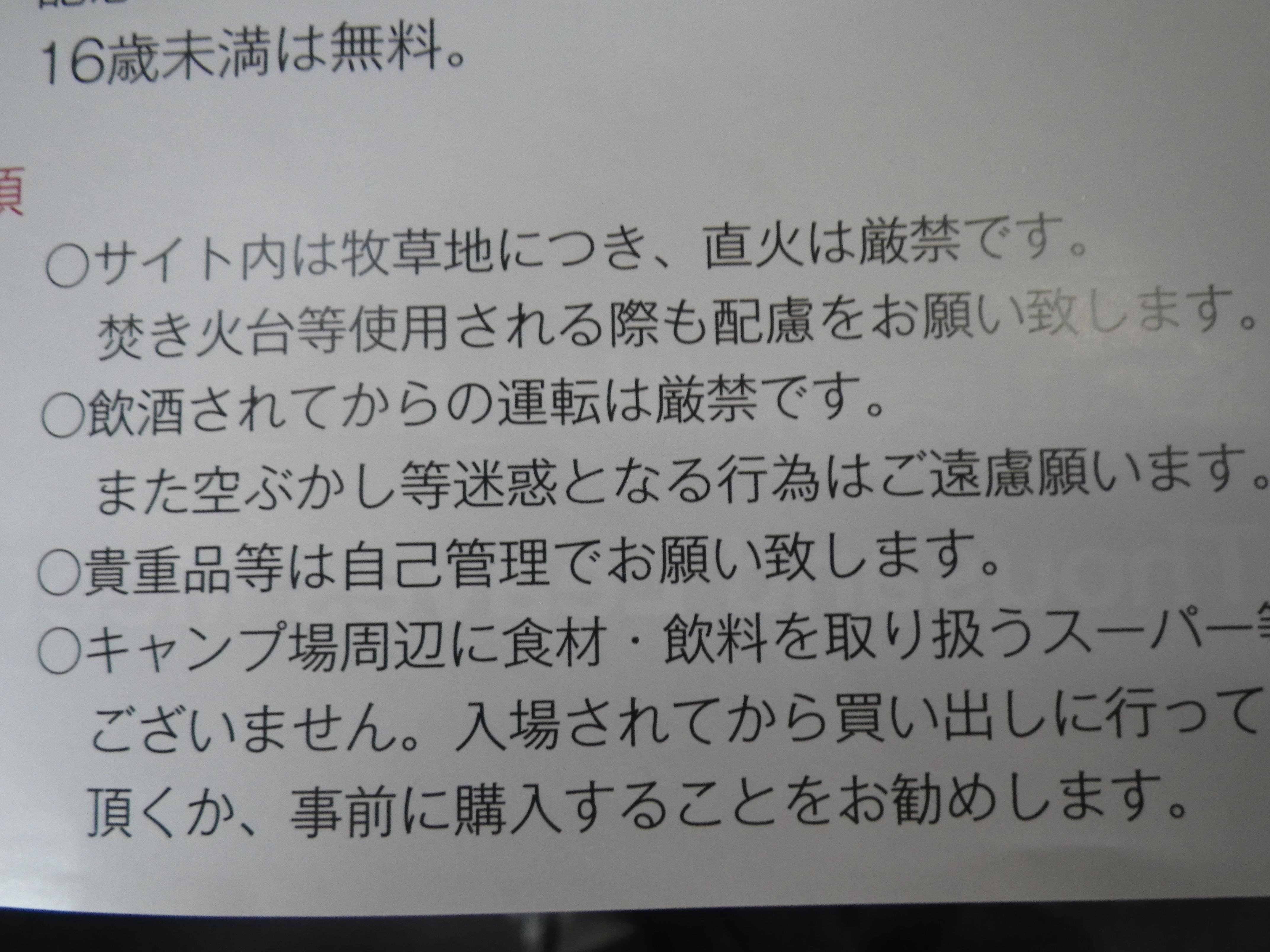 RIMG47.jpg