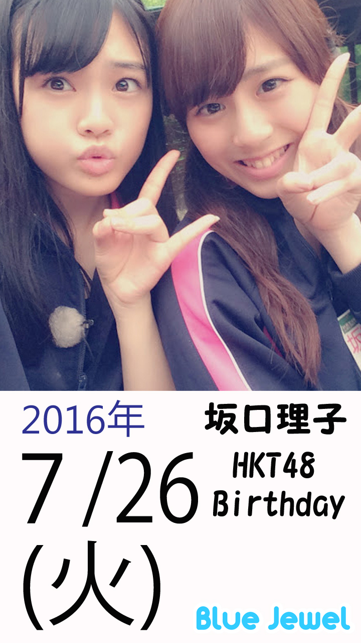 7_26_1.jpg
