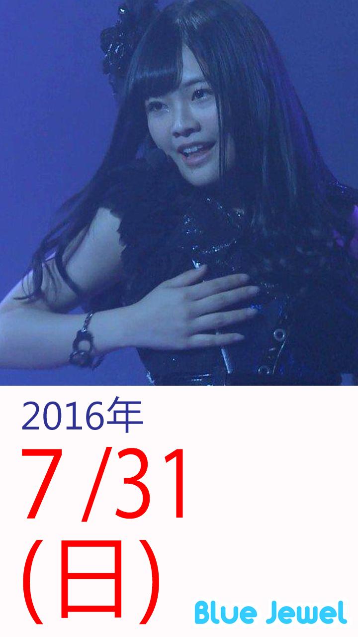 7_31.jpg