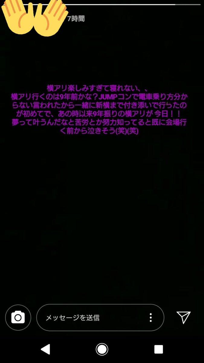 Drhgce0V4AEFh-y.jpg