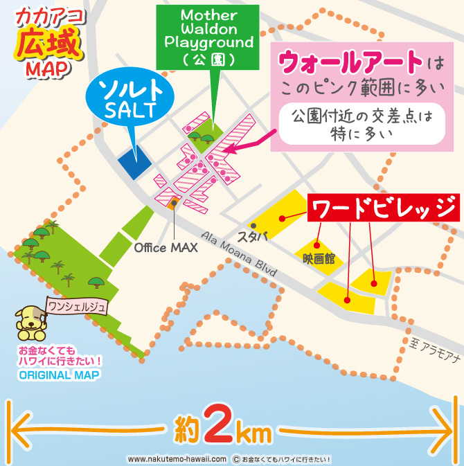 kakaako-map-l.jpg