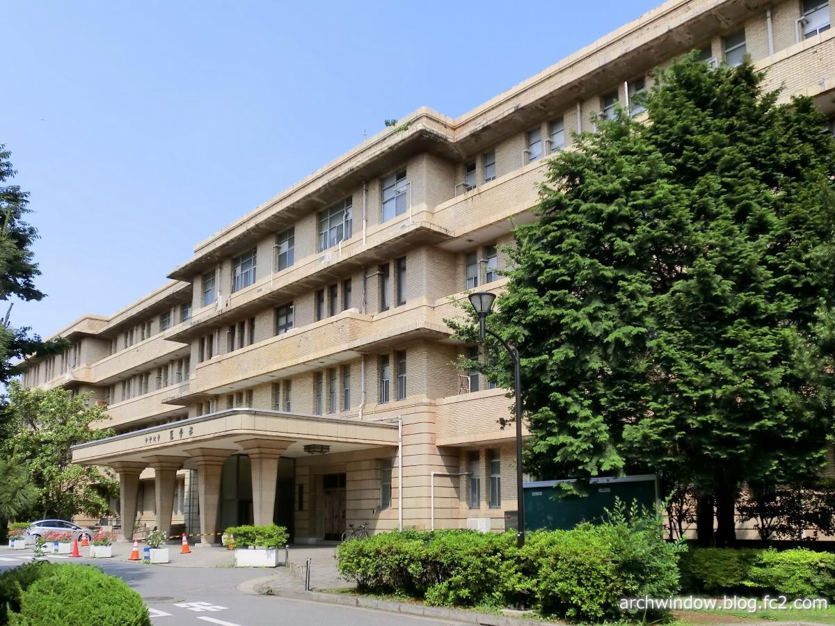 千葉大学 医学部本館 2