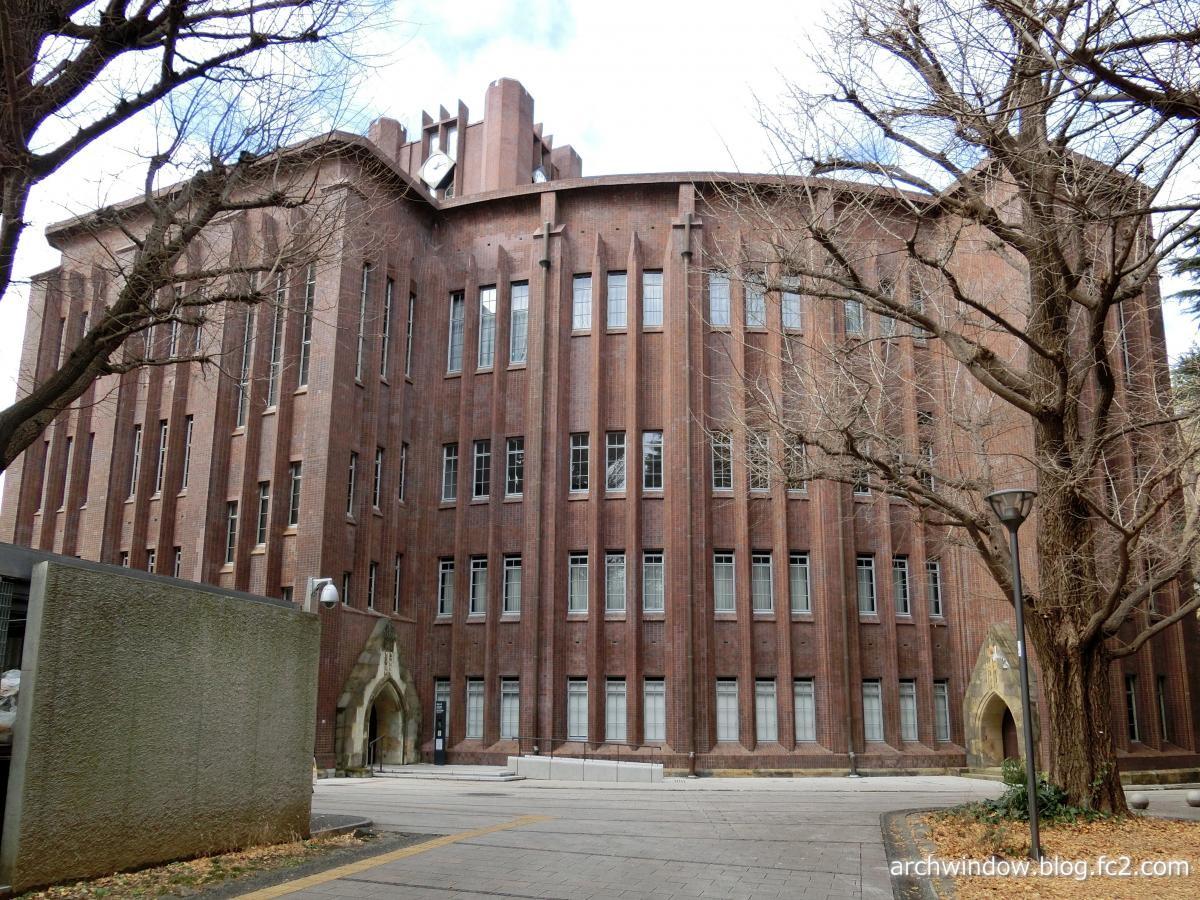東京大学 安田講堂3
