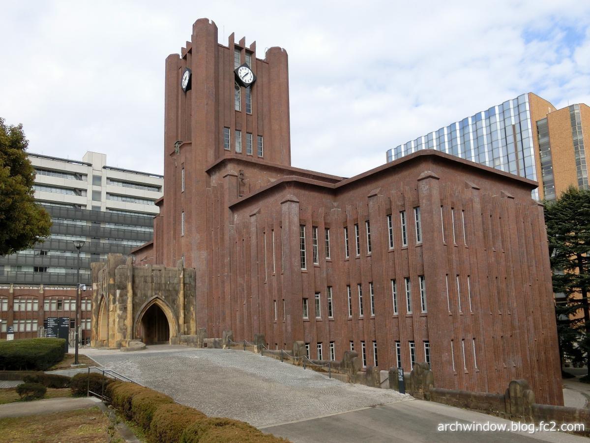 東京大学 安田講堂2