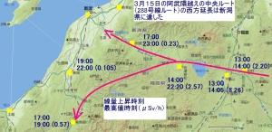1714n_niigata-fukushima_315.jpg