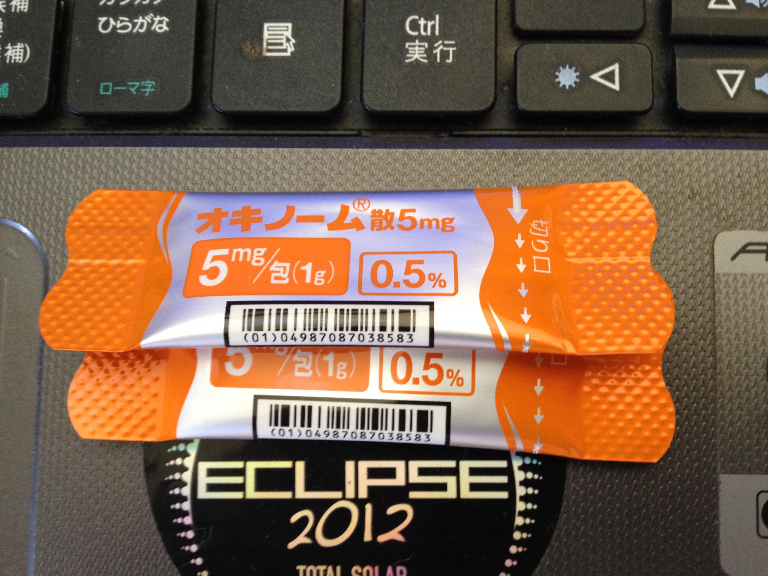 2016102112214394c.jpg