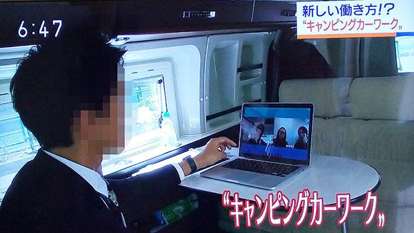 首都圏ネット3