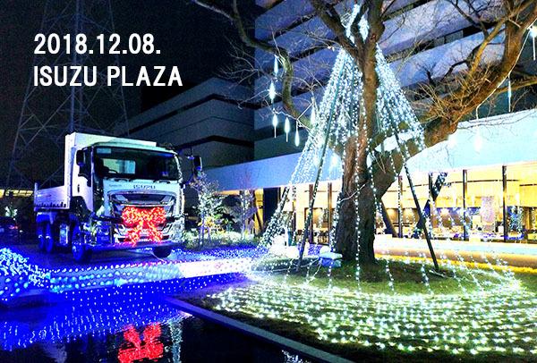 isuzuプラザ展示12
