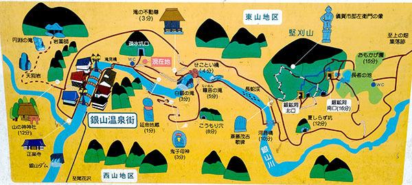 b0909_1515銀山温泉4