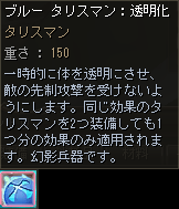 20160930025746ae9.png