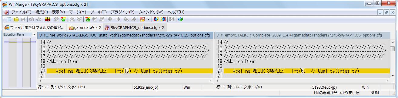 S.T.A.L.K.E.R. Shadow of Chernobyl 用 大型 Mod、stalker_complete_2009_v1.4.4_setup.exe と STALKER_Complete_2009_1.4.4.7z の gamedata フォルダを WinMerge で比較した結果、SkyGRAPHICS_options.cfg ファイル