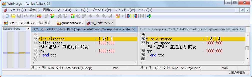 S.T.A.L.K.E.R. Shadow of Chernobyl 用 大型 Mod、stalker_complete_2009_v1.4.4_setup.exe と STALKER_Complete_2009_1.4.4.7z の gamedata フォルダを WinMerge で比較した結果、w_knife.ltx ファイル