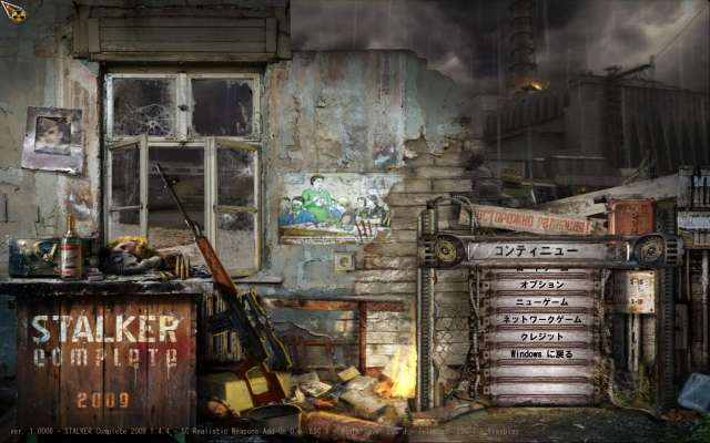 S.T.A.L.K.E.R. Shadow of Chernobyl 用 大型 Mod、STALKER Complete 2009 (2012)+SC Realistic Weapons add-on 0.8