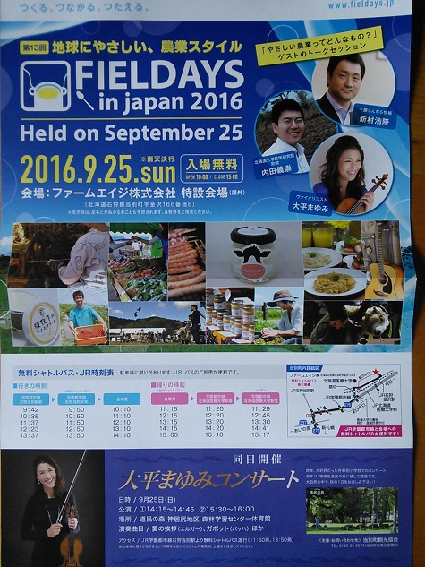 IMG_20160907_130402.jpg