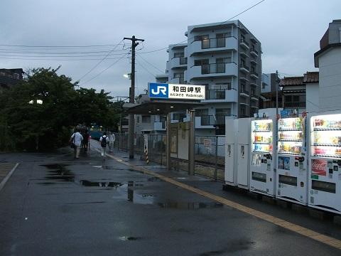 jrw-wadamisaki-1.jpg
