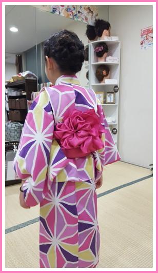 Milky Kimono (2)