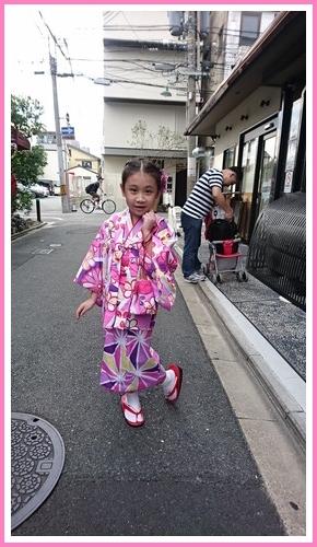 Milky Kimono (8)